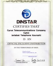 Dinstar Certificate